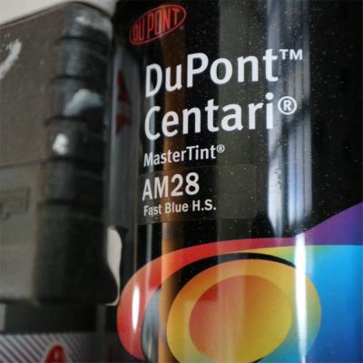 デュポン社自動車用補修塗料